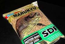 Marukyu pellets